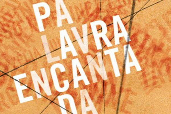PALAVRA (EN)CANTADA